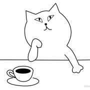 Arula Cat