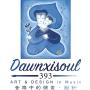 Dawnxisoul393