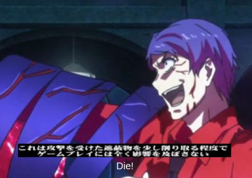 Image result for anime bad subtitles