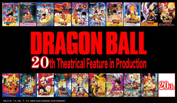 New Dragon Ball Super Movie Confirmed Geeks