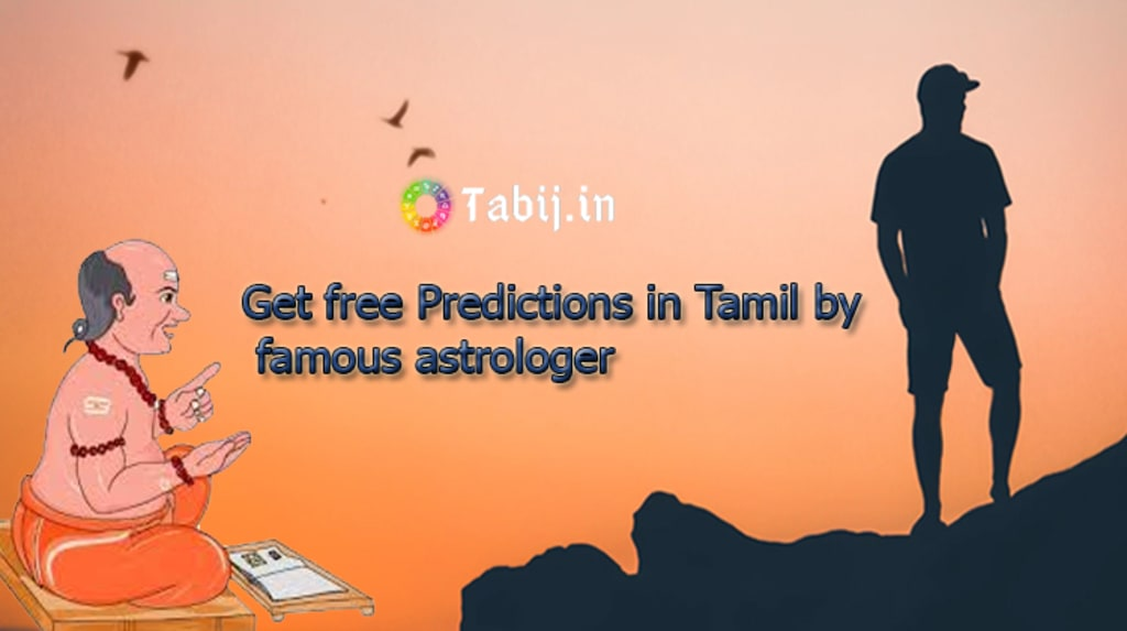 Free Tamil Astrology Full Life Prediction by Date of Birth