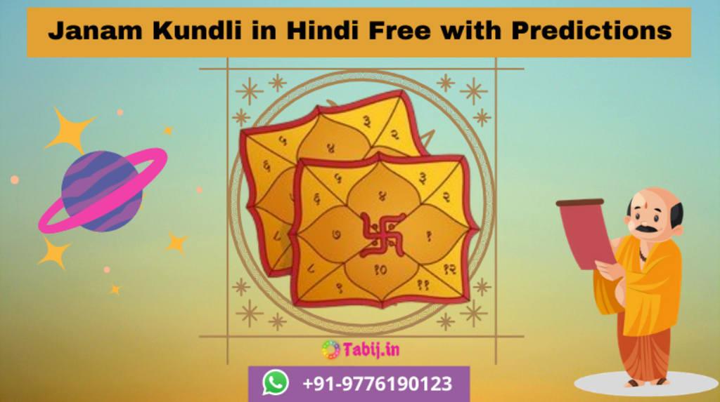 Kundali date birth of to according janam Free Janam