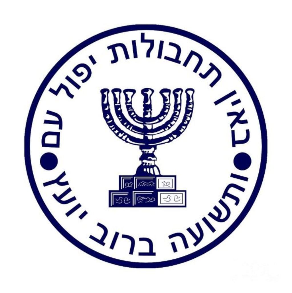 Israel's Intelligence
