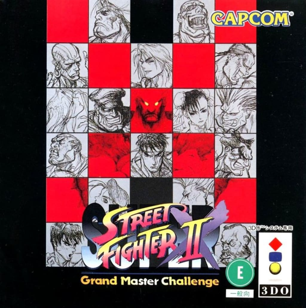 My personal story with Street Fighter II