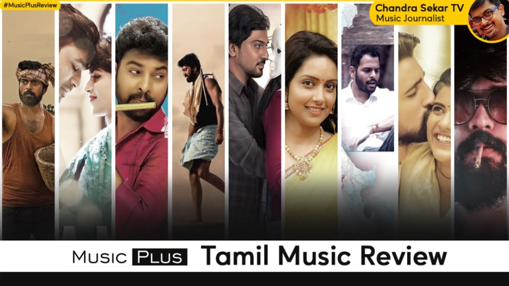 Different Genres Of Tamil Music