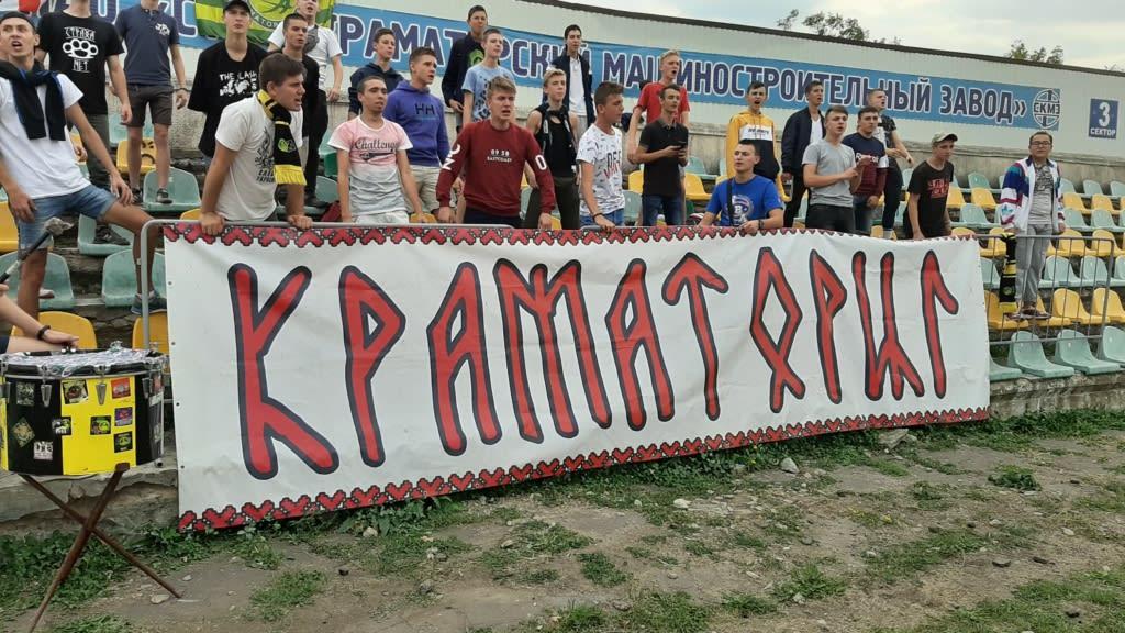 Football in Ukraine