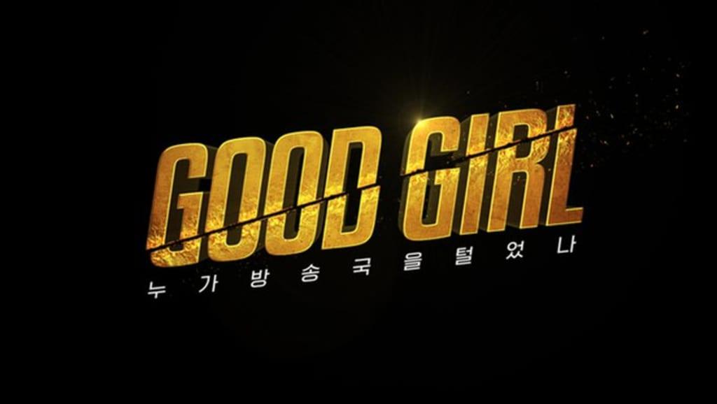 Rating Mnet's Good Girl Performances pt. 2