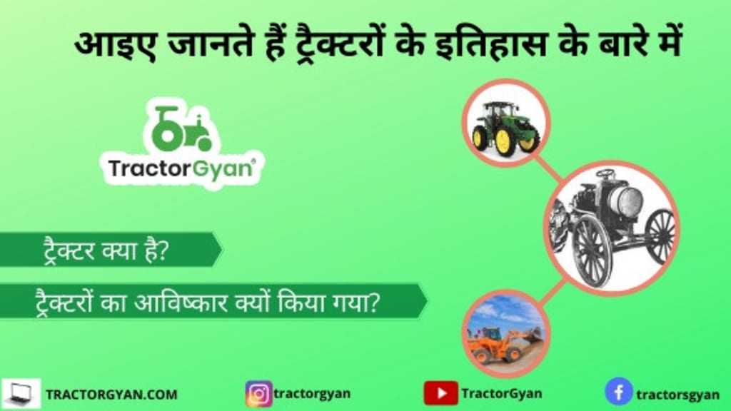 THE HISTORY OF TRACTORS IN INDIA