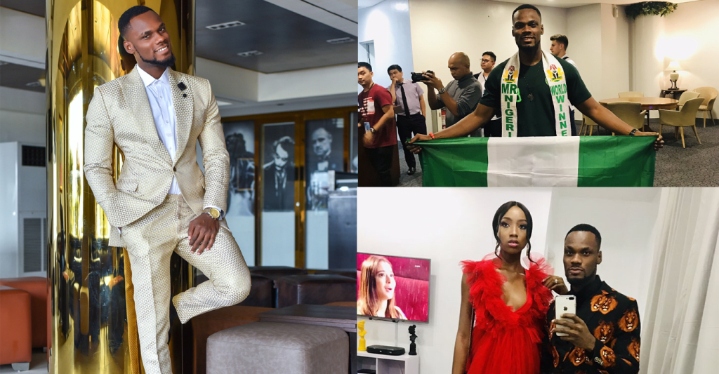 11 Things You Didn't Know About BBNaija's Prince.