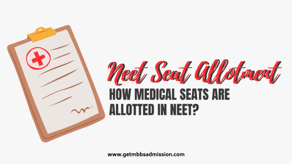 Neet Seat Allotment: How medical seats are allotted in NEET?
