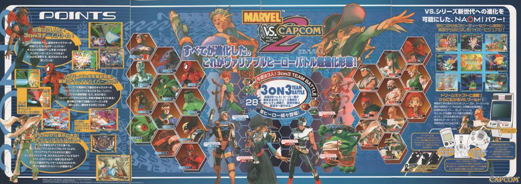 Why are 'Marvel vs. Capcom 2' and 'Super Smash Bros. Melee' Still Alive Today?