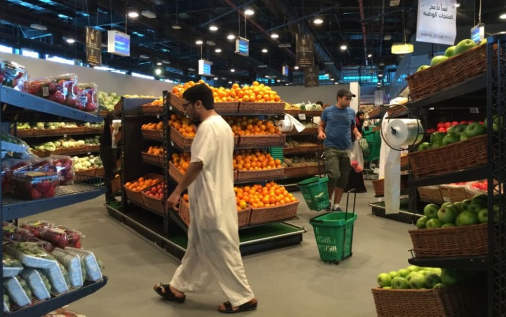 Why is it great to start an eCommerce business in Qatar!