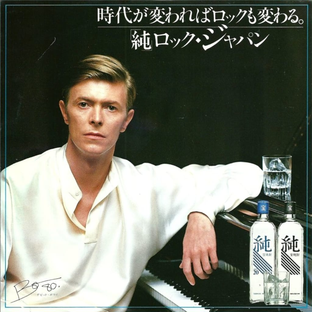 Similar Much? Mogwai's 'Sine Wave,' Nine Inch Nail's 'A Warm Place,' David Bowie's 'Crystal Japan'