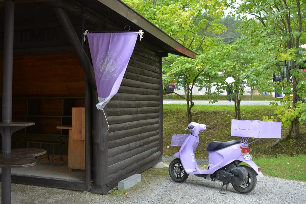 Campsite #11, Furano: Flowers, Food and a Bar to Meet Locals