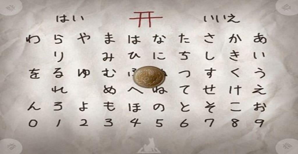 I Thought Kokkuri-San Was Just a Game