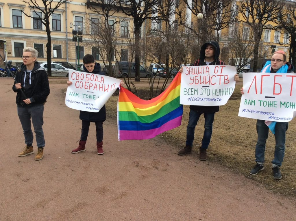 """100 Suspected Gay Men """"Rounded Up"""" In Chechnya, 3 Killed"""