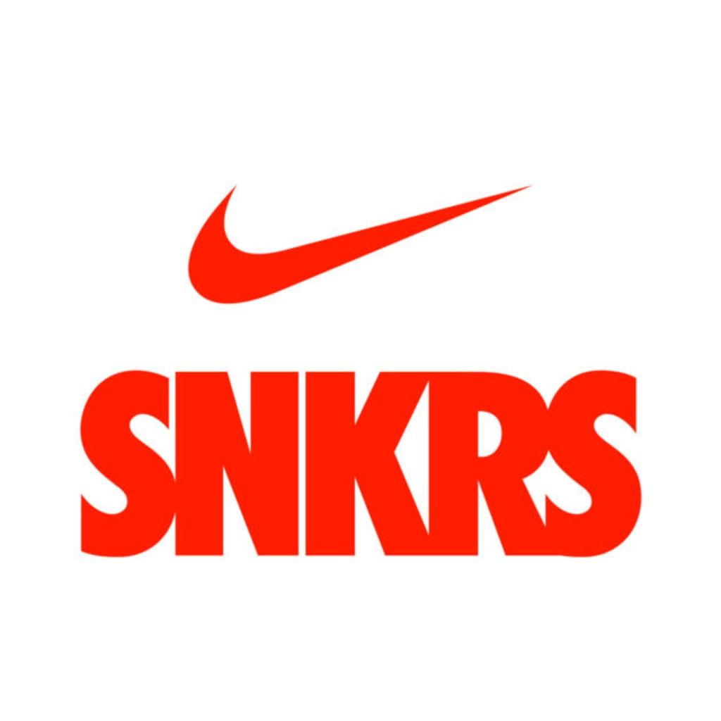 Calle Educación escolar máscara  Nike's SNKRS App