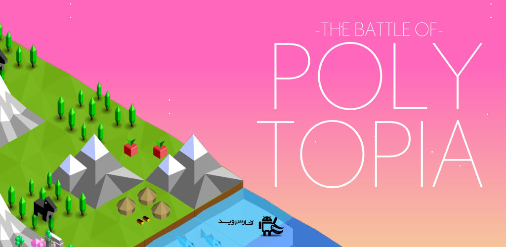 The Revival of Turn-Based Strategy: 'The Battle of Polytopia'