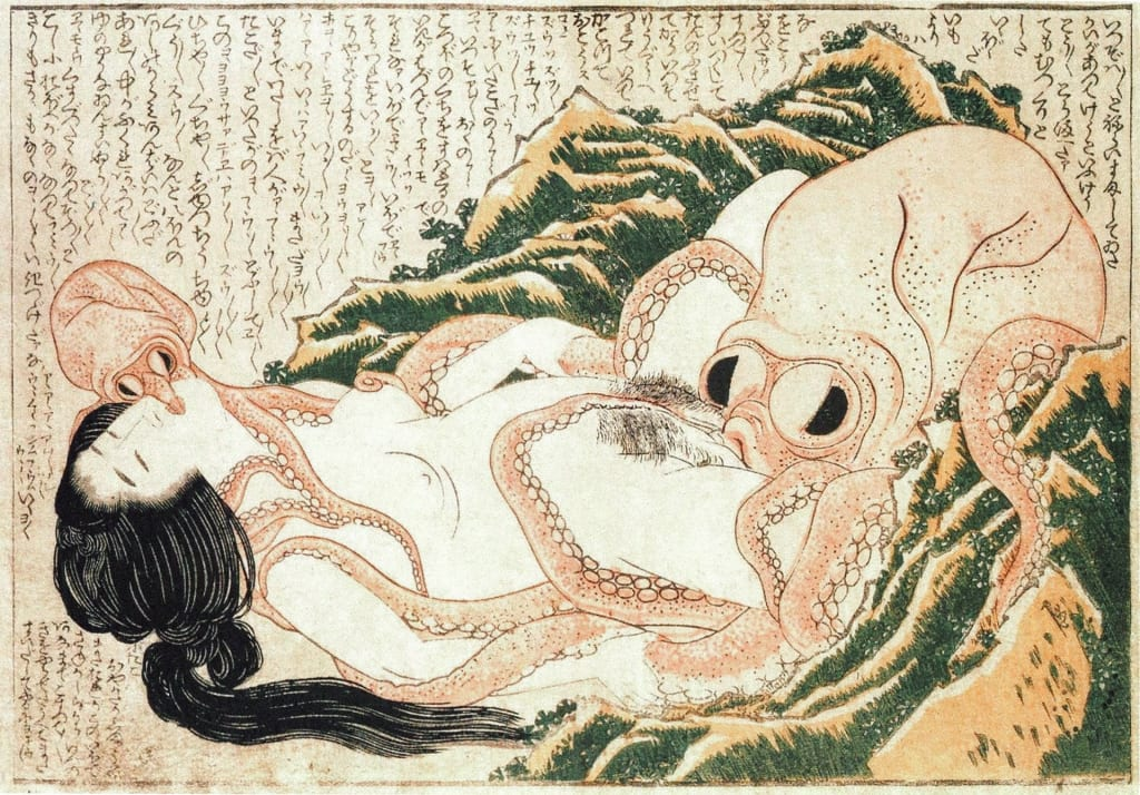 History of Tentacle Porn