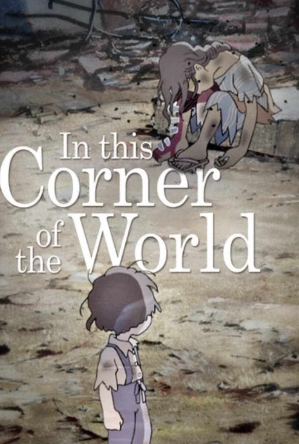 'In This Corner of the World'