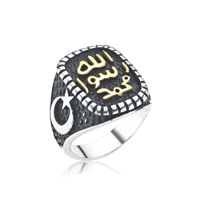 10 Expensive Things Associated with the Prophet Muhammad