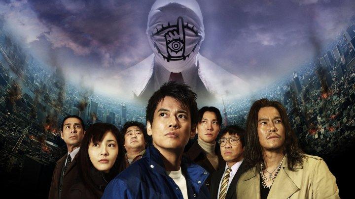 Top Japanese Sci-Fi Films