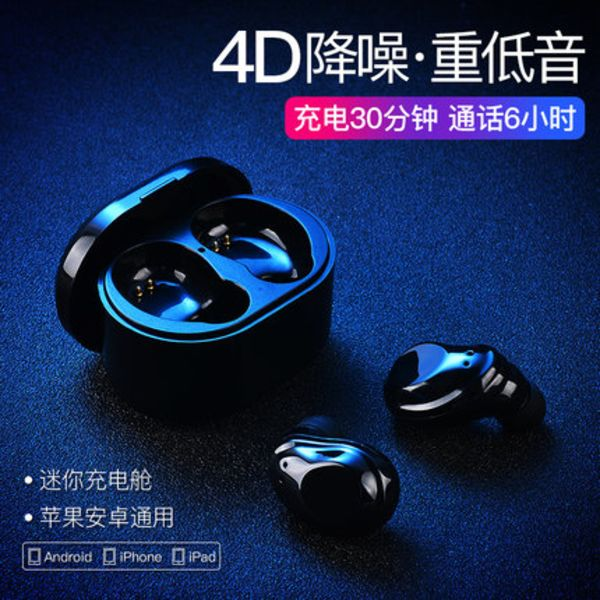 Wireless Bluetooth Headset Stereo iPhone7plus Apple 8X Android Universal  Binaural Invisible In-Ear Listening Song Call Men and Women Fashion Open  Call