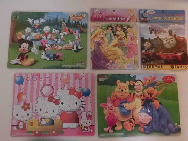 Kidz Kit - Jigsaw Puzzle - shrink