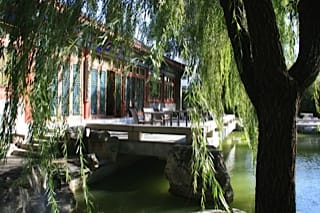Aman Summer Palace Bar