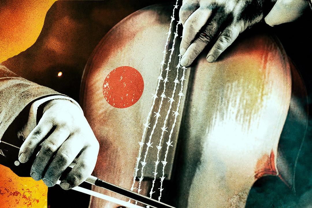 Cello ooltau