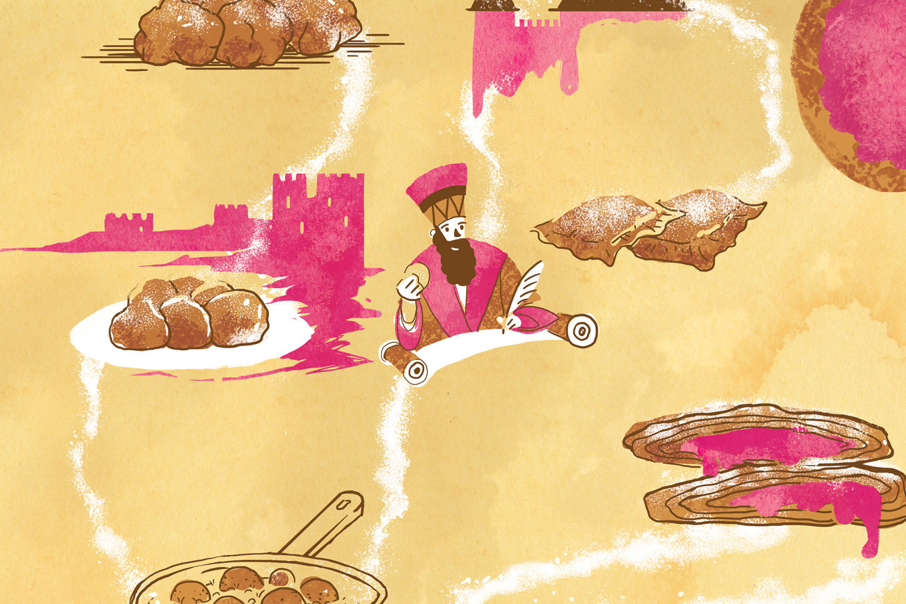 Jis 1216 doughnuts schlep illustration xvkaki