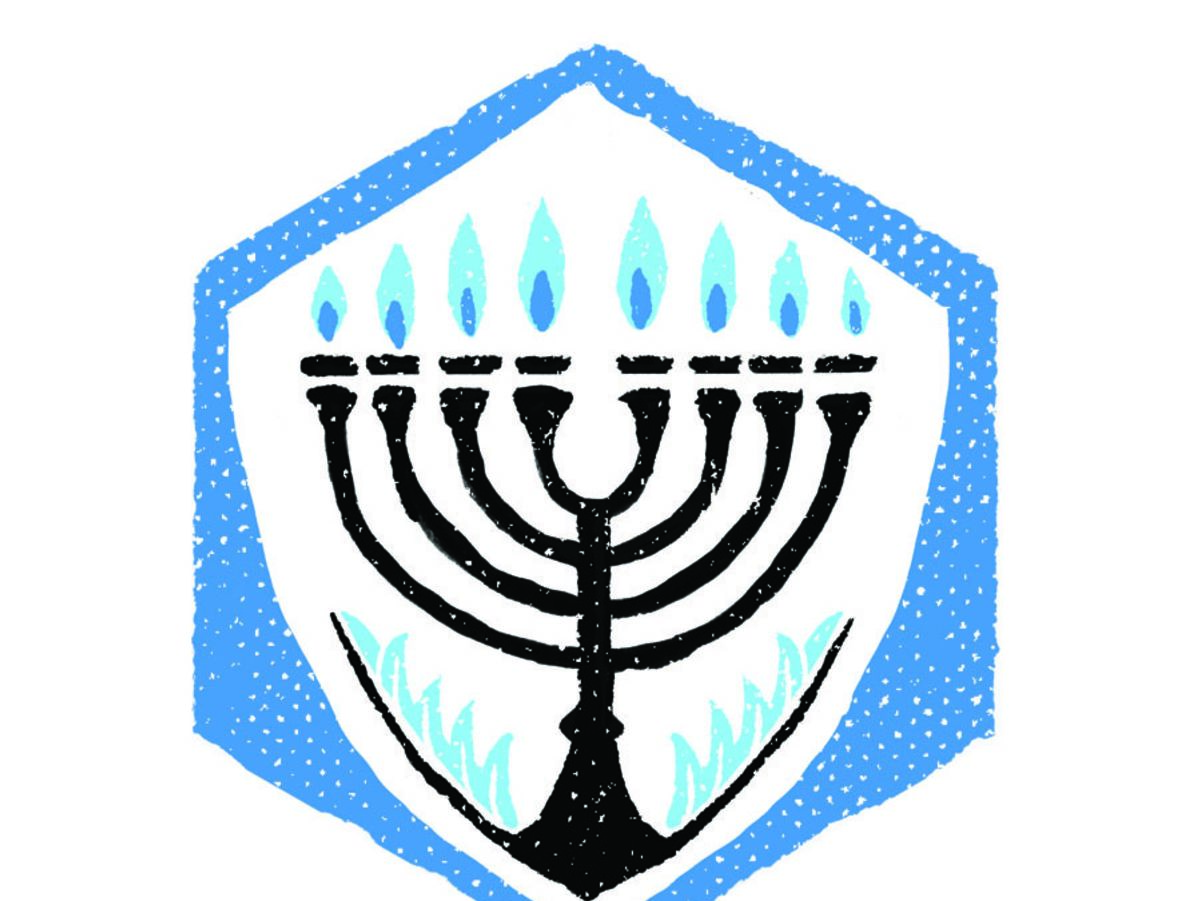 Hannukah icon1  copy va3ta1