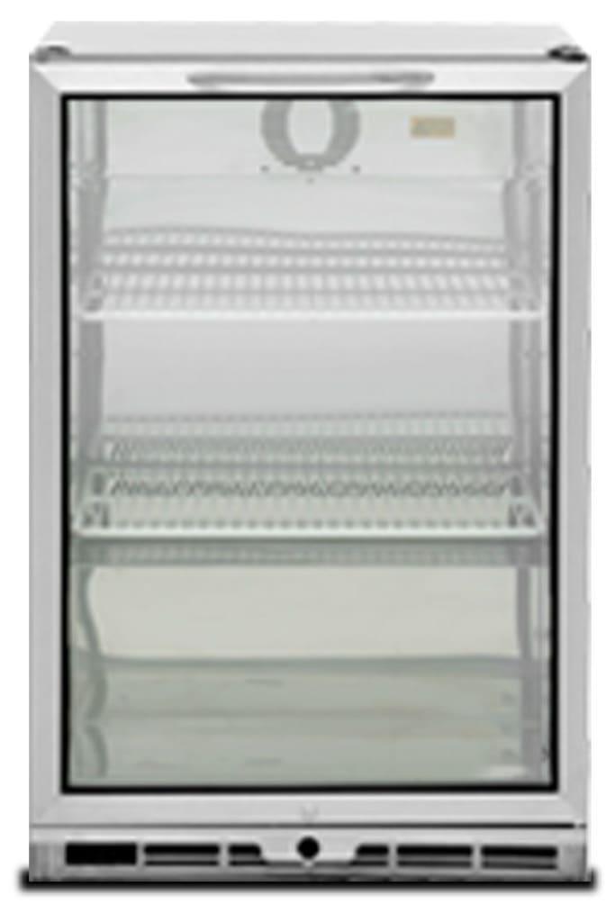 Double-Door Bottle Cooler