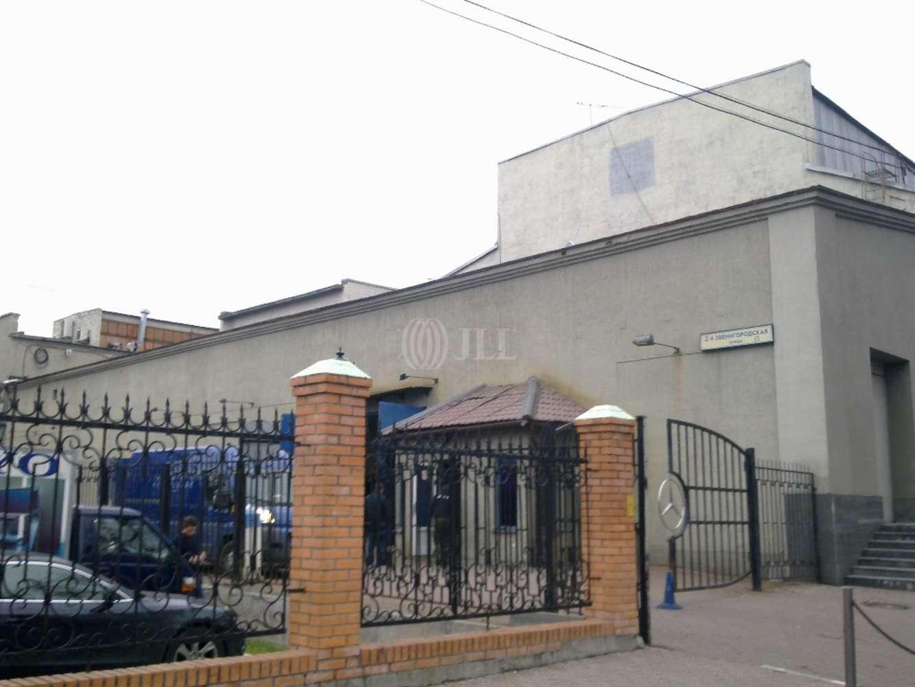 Офисная недвижимость Москва,  - Krasnopresnenskiy