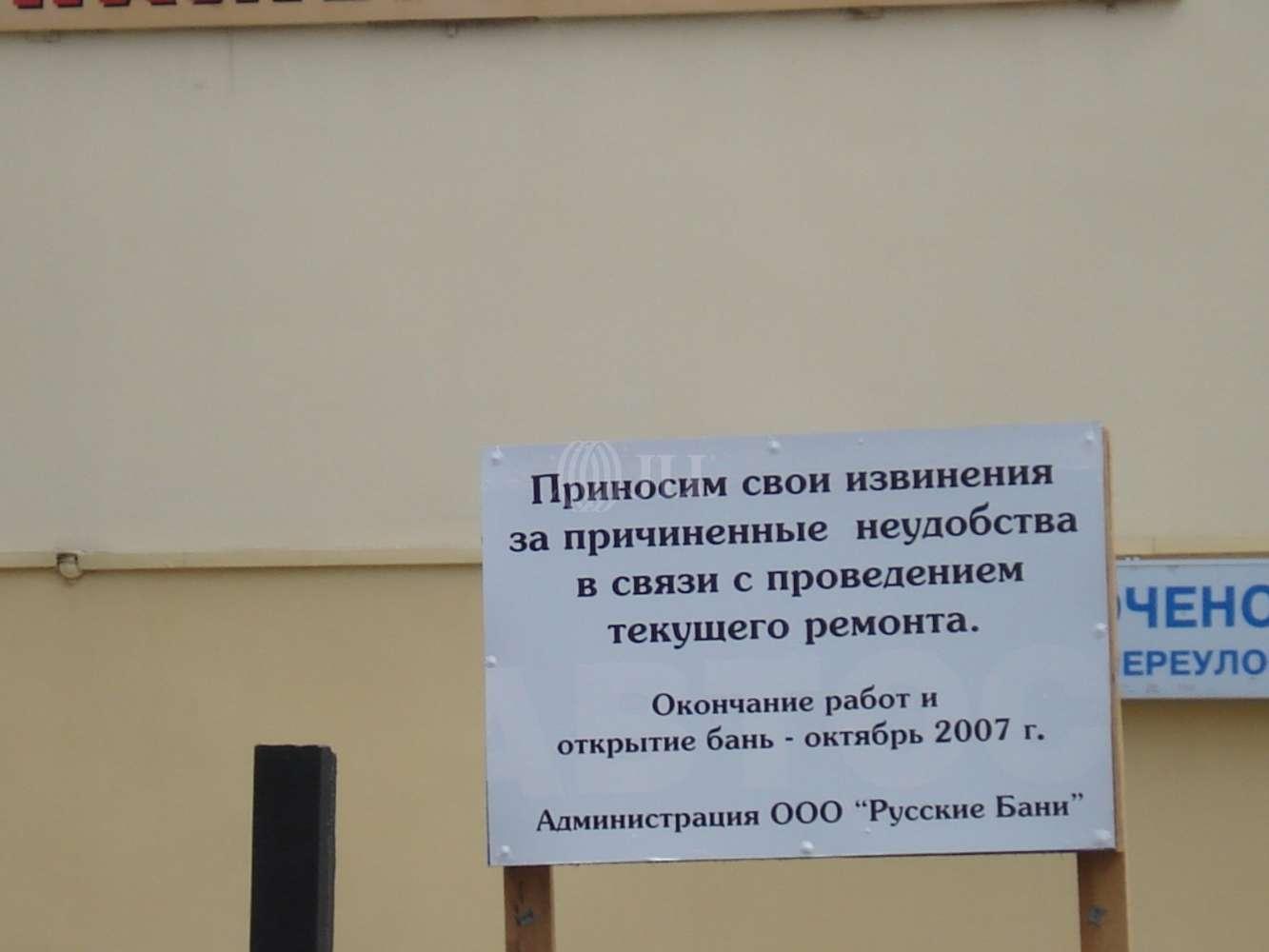 Офисная недвижимость Москва - Есенинский