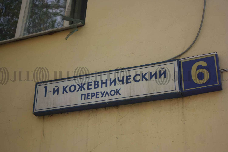 Офисная недвижимость Москва - Павелецкий