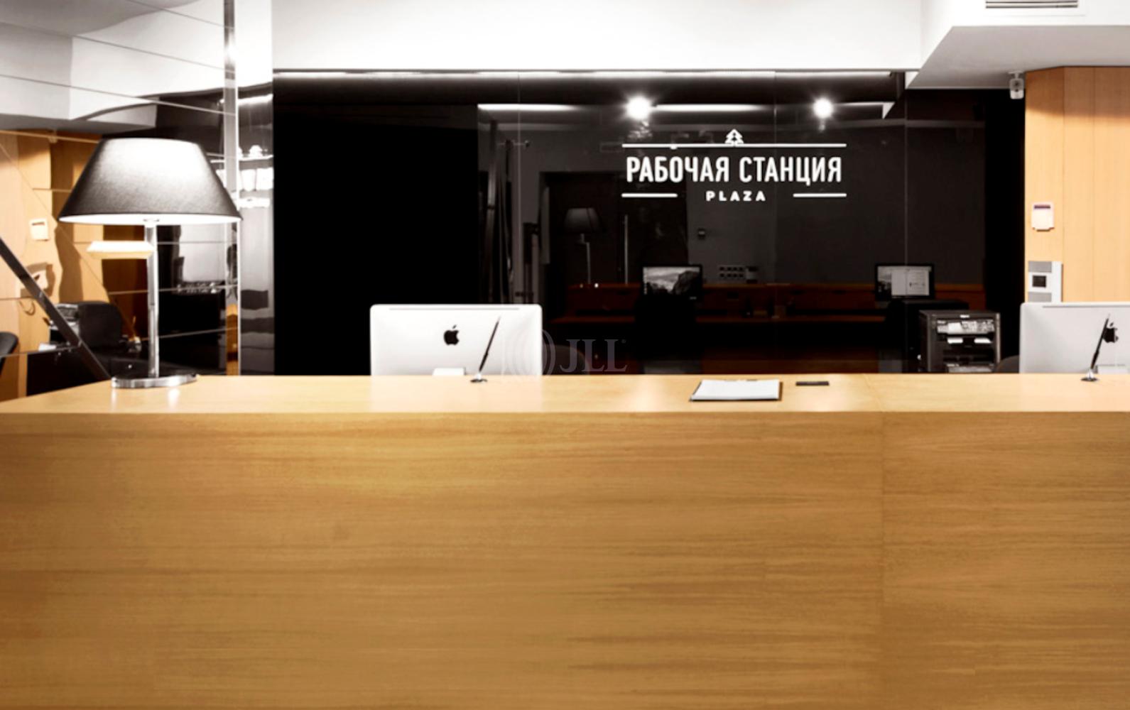 Гибкие пространства Москва - Рабочая станция Plaza
