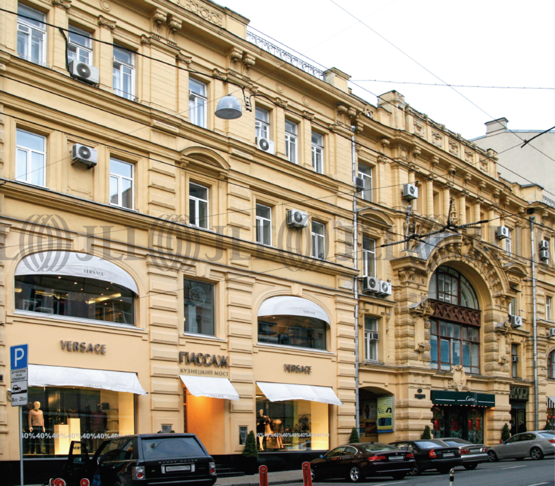 Гибкие пространства Москва,  - Ключ Кузнецкий Мост