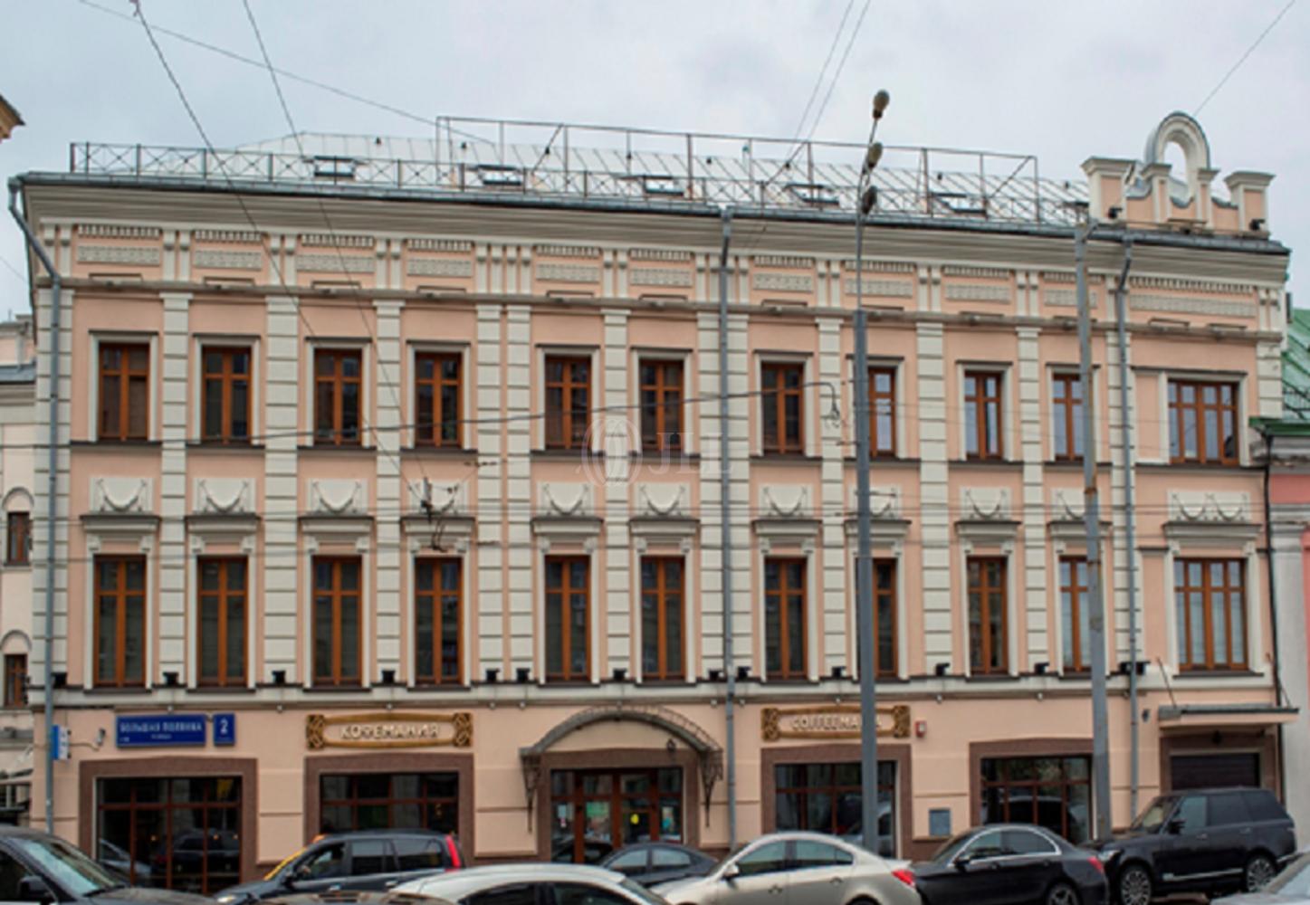 Офисная недвижимость Москва,  - Бол. Полянка ул. 2