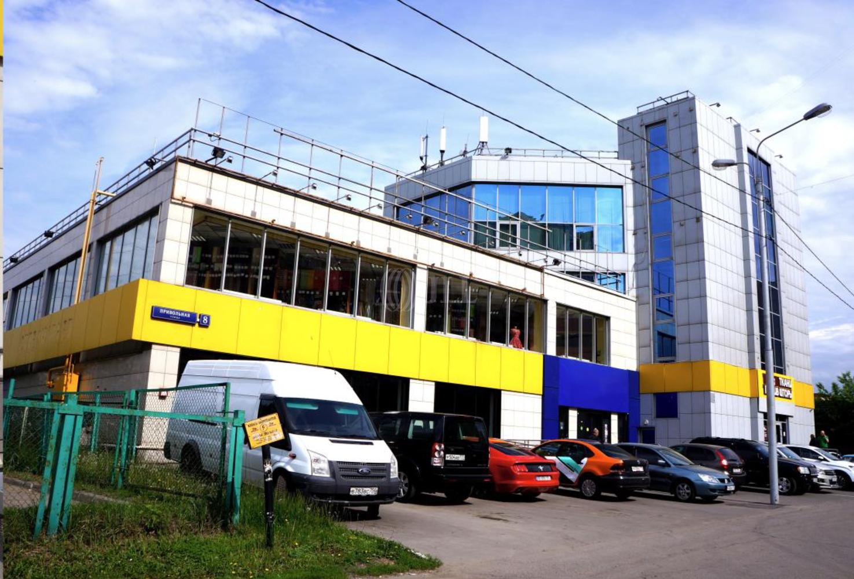 Офисная недвижимость Москва - Привольная ул. 8