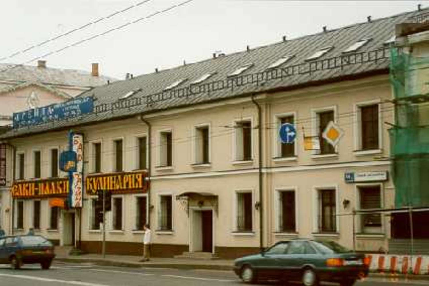 Офисная недвижимость Москва,  - Старая Басманная ул. 38