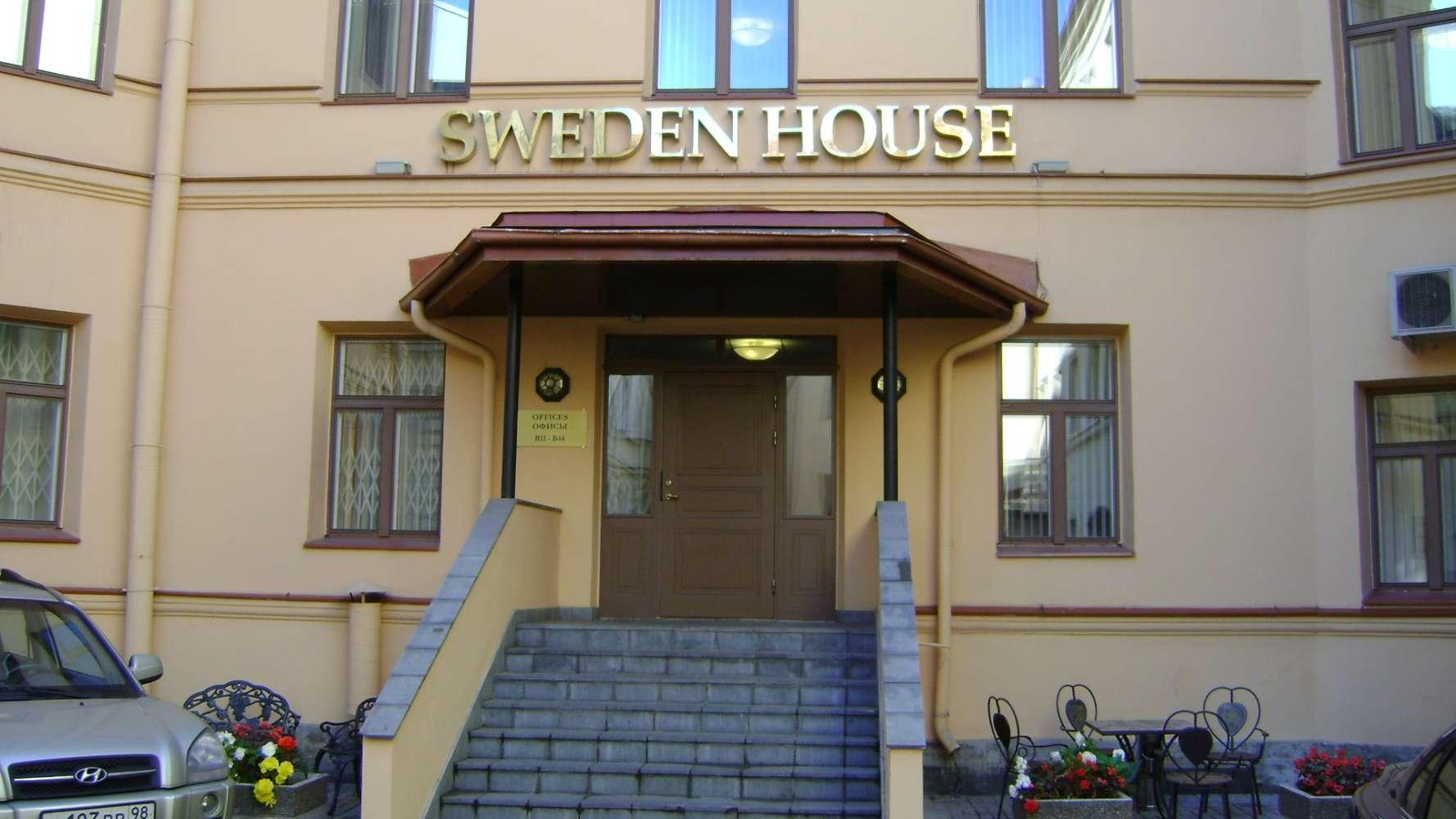 Офисная недвижимость Санкт-петербург, 191186 - Шведский Дом