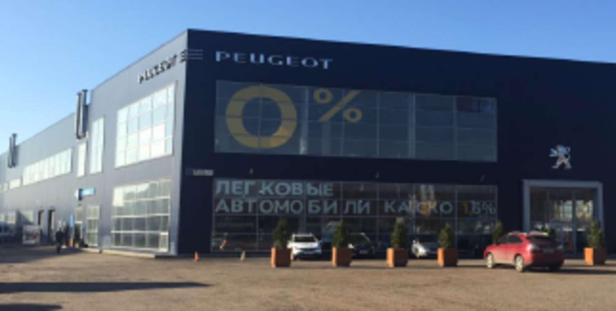 Офисная недвижимость Москва,  - МКАД 47 км, 3