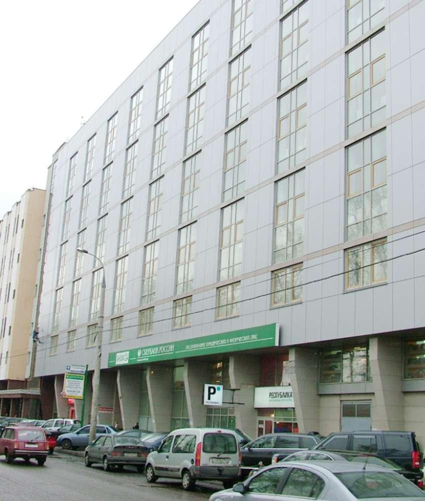 Офисная недвижимость Москва,  - Рубин