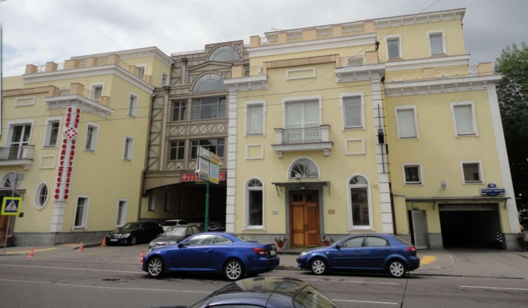Офисная недвижимость Москва,  - Передний Двор