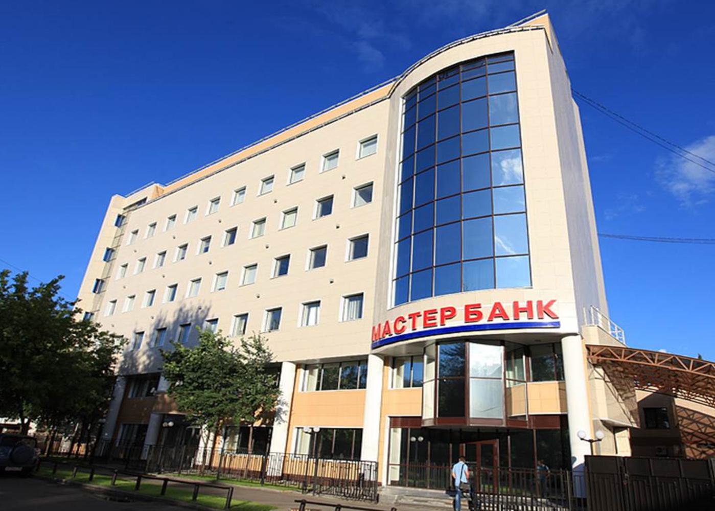 Офисная недвижимость Москва,  - Спектр Хамовники