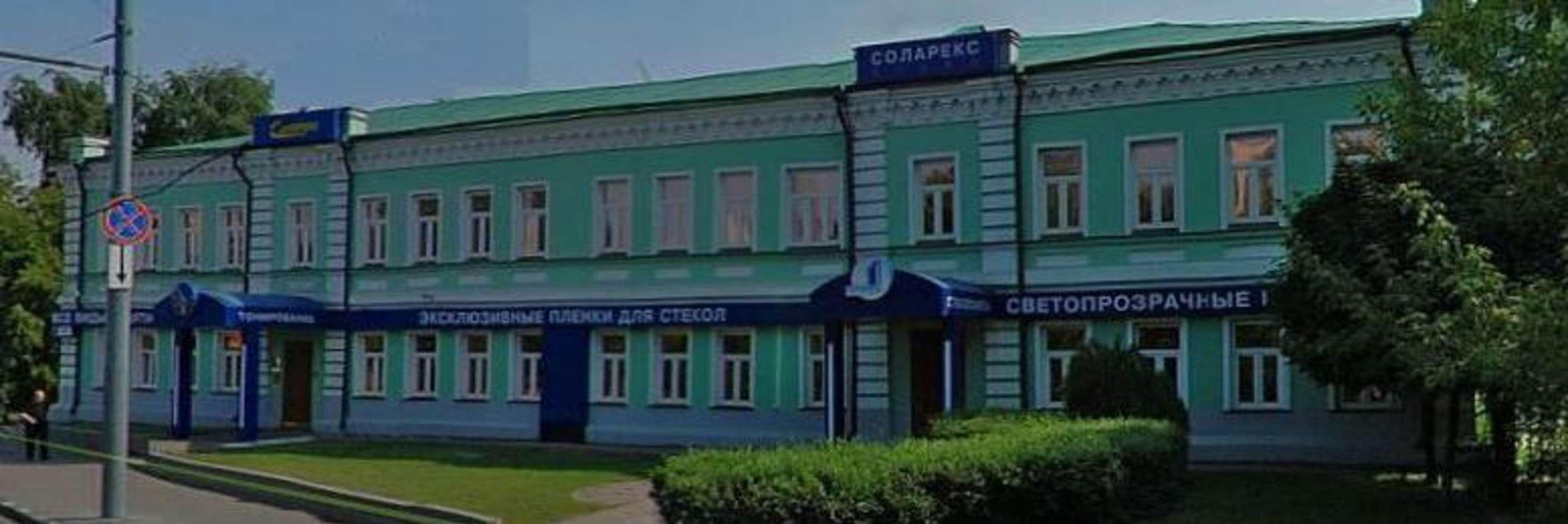 Офисная недвижимость Москва,  - Бол. Серпуховская ул. 5