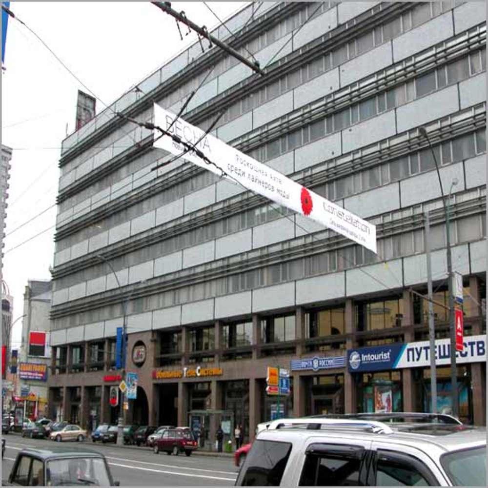 Офисная недвижимость Москва,  - Telegraph Office