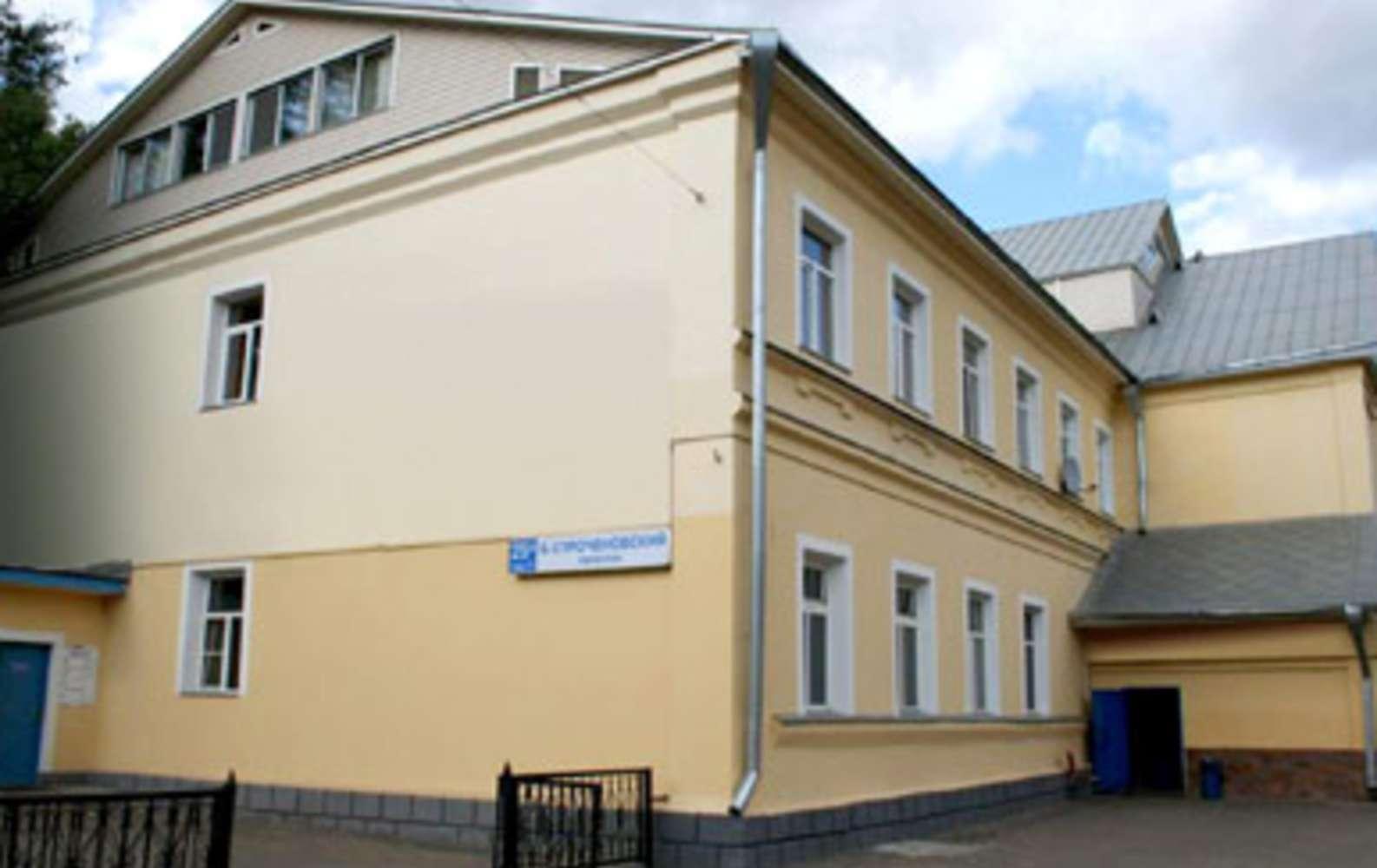 Офисная недвижимость Москва,  - Есенинский