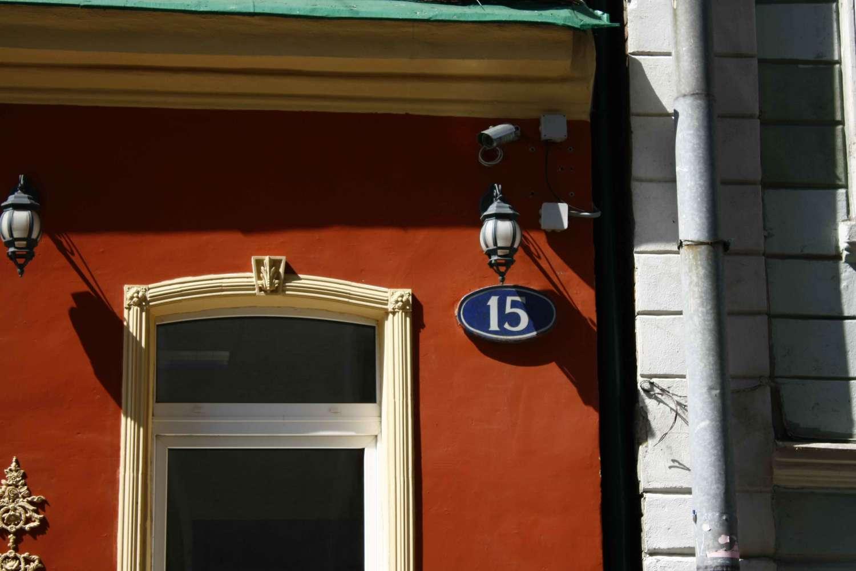 Офисная недвижимость Москва,  - Милютинский, 15